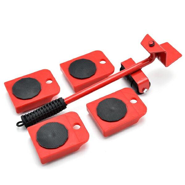 多功能搬家神器 5件組 省力搬家工具 重物移動工具 傢俱移動器 移動搬家必備 省力工具