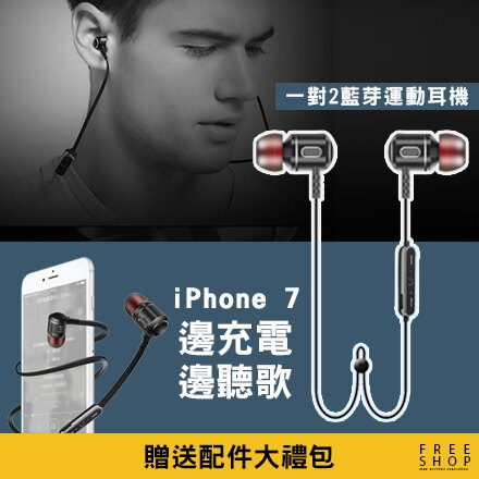 Free Shop 無線4.1藍芽運動耳機 支援iPhone7 的無線耳機 類AirPods功能 掛耳式立體聲【QBBME6191】
