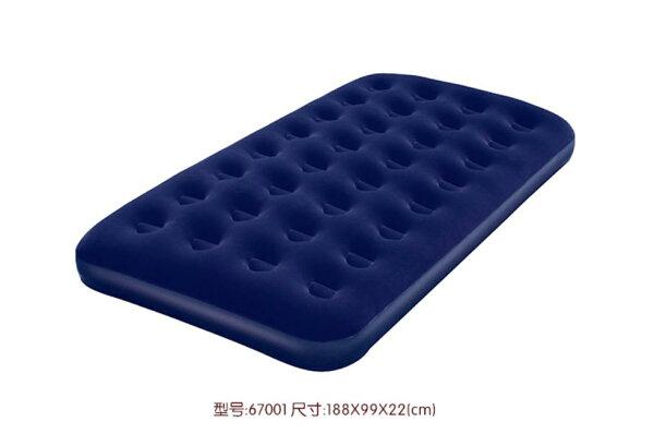 充氣床 充氣墊 寬99cm 單人充氣床墊 露營床