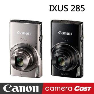 【送64G原廠電池+自拍棒防摔手指環】 Canon IXUS 285 HS 公司貨 送手指環
