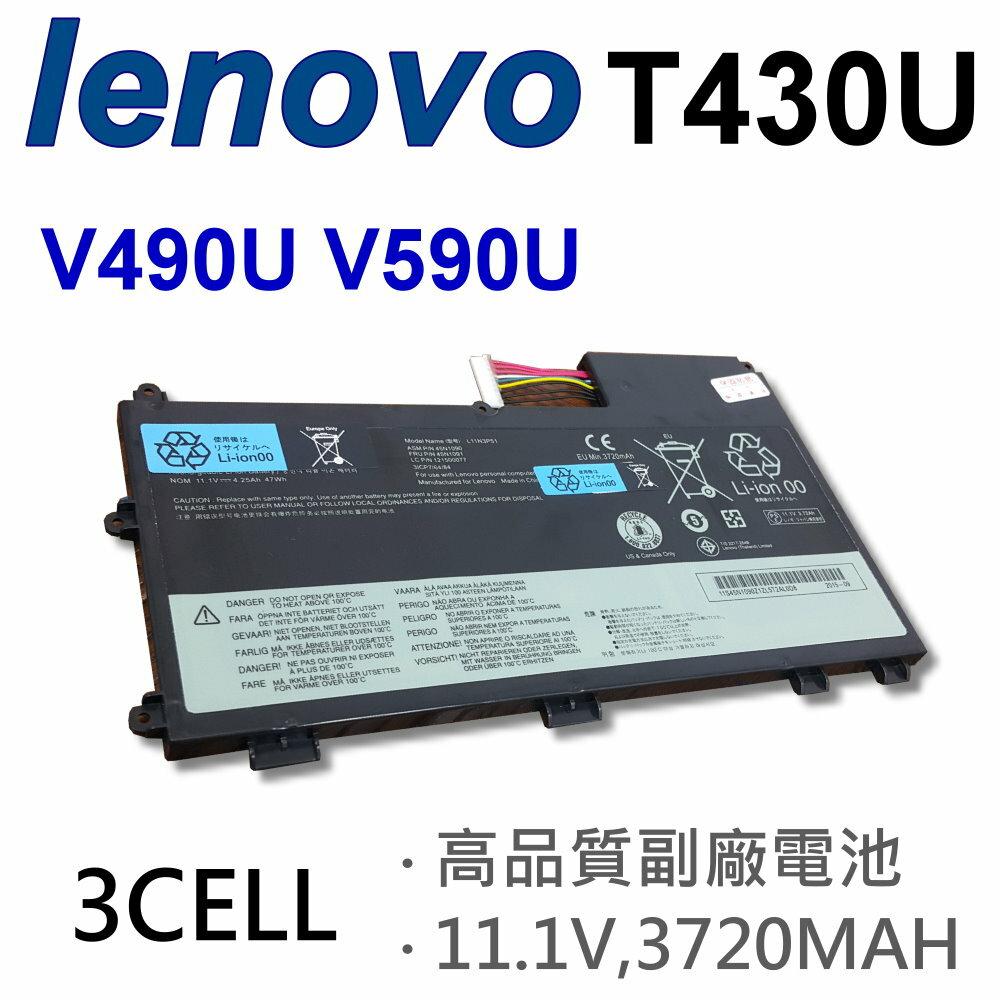 LENOVO T430U 3芯 日系電芯 電池 T430U V490U V590U L11S3P51 L11N3P51 L12L3P51 45N1088 45N1089 45N1090 45N1091
