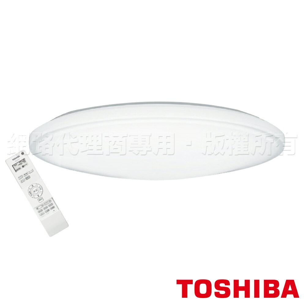 東芝TOSHIBA LED60.9W 智慧調光調色 羅浮宮廣色溫吸頂燈 雅緻版 LEDTWTH61EC