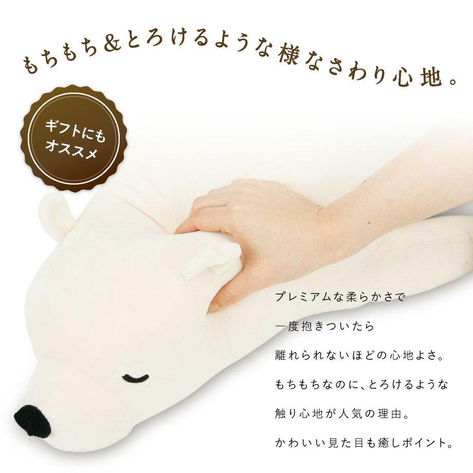 日本 LivHeart Premium Nemu nemu超夯療癒動物抱枕 / M-L / 小熊-日本必買 日本樂天代購(2786-3568*0.7)。滿額免運 3