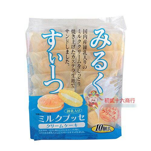 【0216零食會社】日本柿原鮮奶蛋糕10入-150g