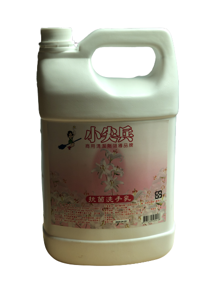 滿額免運洗潔精清潔劑日用品(抗菌洗手乳4000cc)合格商品
