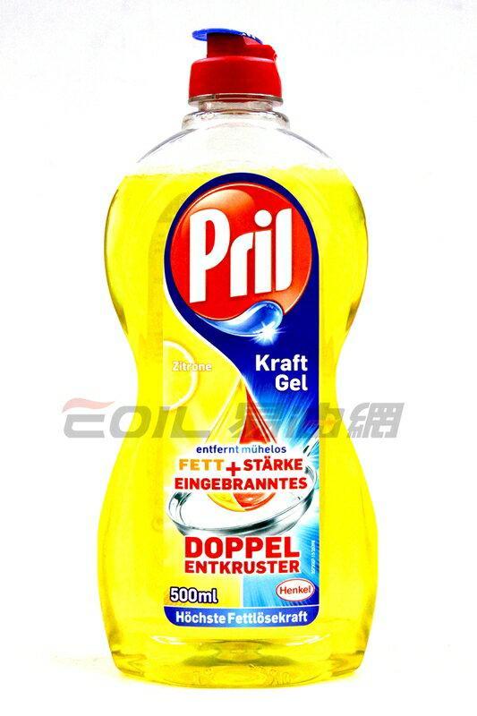 PRIL 高效能洗碗精 柑橘香味 500ml #62018