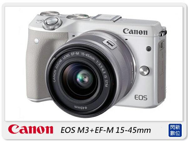 送保護鏡 清潔組 保護貼 回函禮^(腳架 32G^)_^~ Canon EOS M3 15