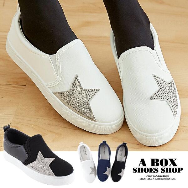 【AN1906】休閒鞋懶人鞋布面鞋伸縮帶套腳基本簡單布面水鑽星星3色
