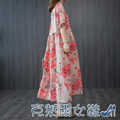 棉麻洋裝 女裝新款民族風連衣裙夏季棉麻寬鬆大碼長裙花色中年時尚裙子女夏