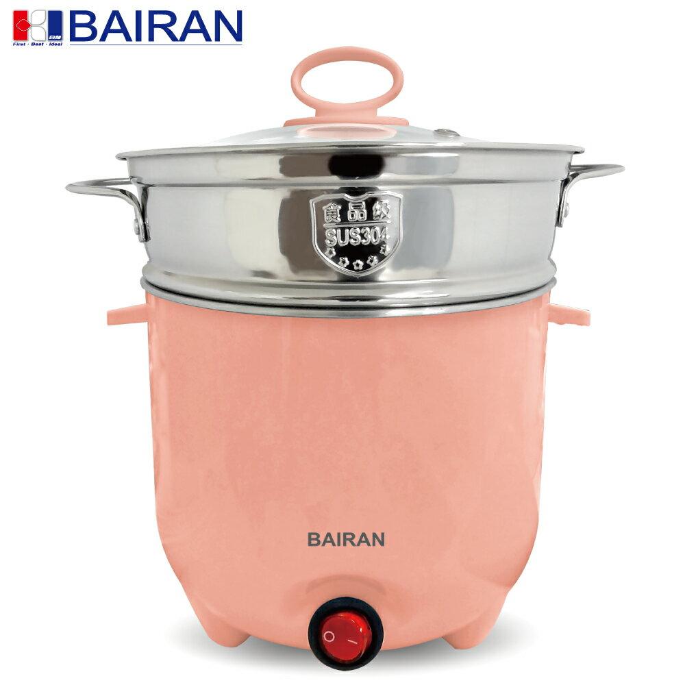 CH居家生活館 白朗1.5L雙層防燙美食鍋FBSP-F01