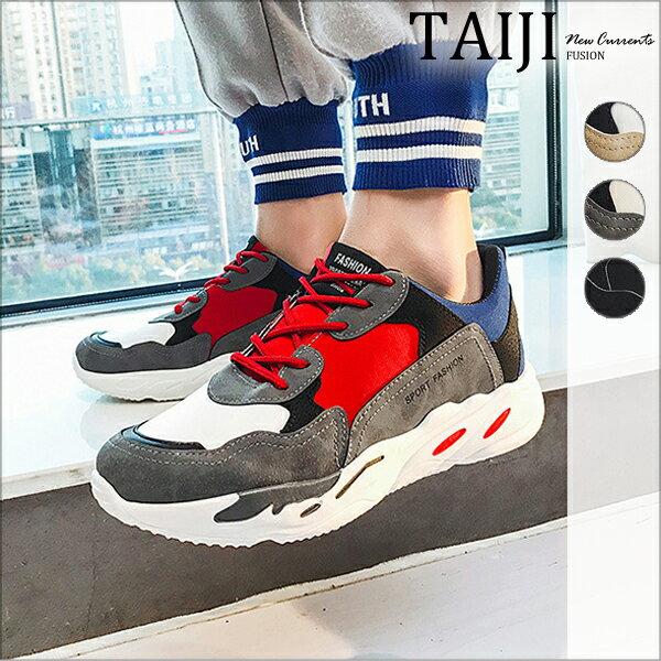 潮流跑鞋‧撞色皮革拼接休閒運動潮鞋‧三色【NK5502】-TAIJI-
