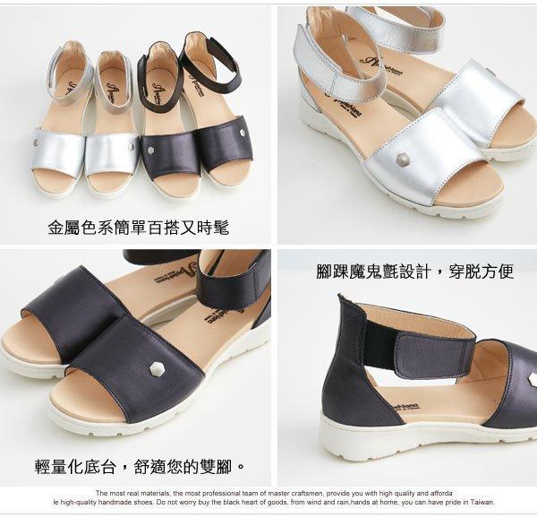 AppleNana蘋果奈奈【QT2142-11280】六角星的秘密性感繫帶真皮氣墊涼鞋 1