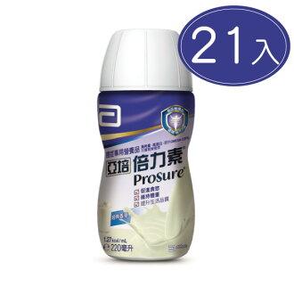 (即期良品) 專品藥局 亞培倍力素 220ml 21入/箱(癌症病患專用配方)