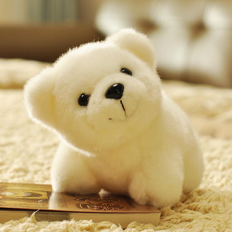 卡通海洋館北極熊公仔毛絨玩具小玩偶兒童生日禮物車載擺件幼儿園♠極有家♠