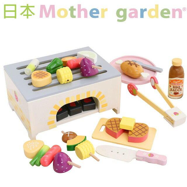 【本月贈Lexington-矽膠雙耳碗(顏色隨機)】日本【Mother Garden】野草苺BBQ炭火燒烤組 1