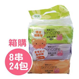 US BABY 优生抗菌婴儿湿纸巾(湿巾)(加厚型80抽)-24入【悦儿园妇幼生活馆】