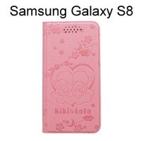 雙子星手機配件推薦到雙子星壓紋皮套 [粉] Samsung Galaxy S8 G950FD (5.8吋)【三麗鷗正版授權】就在利奇通訊推薦雙子星手機配件