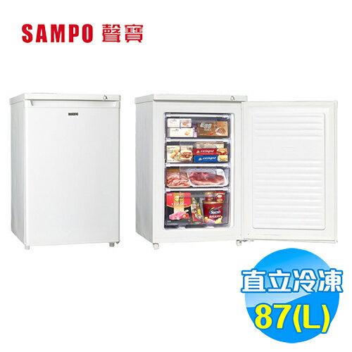 聲寶SAMPO87公升直立式冷凍櫃SRF-90S【送標準安裝】