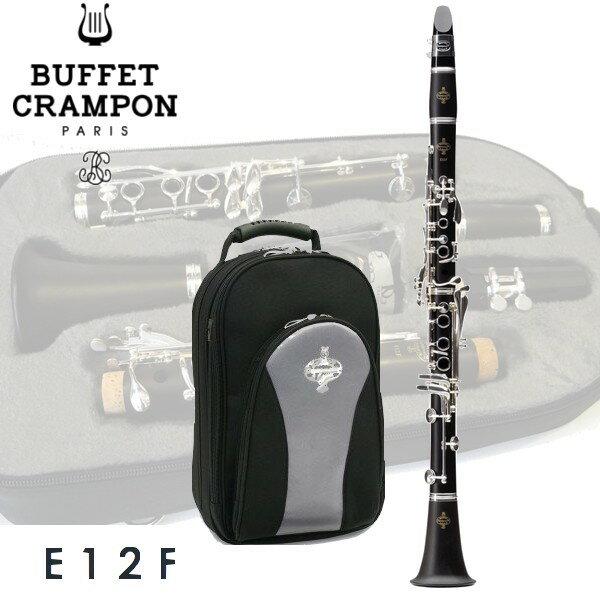 ~非凡樂器~法國品牌BUFFET(柏菲)德國 E~12F(E12)黑檀木  鍍銀鍵~BbB