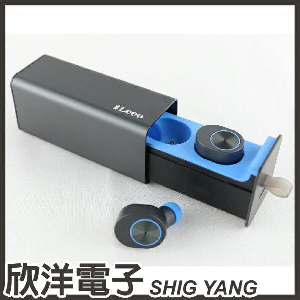 ※欣洋電子※iLECO真無線立體聲藍芽耳機麥克風(IEPM-G10BT)超省電長待機可單耳雙耳