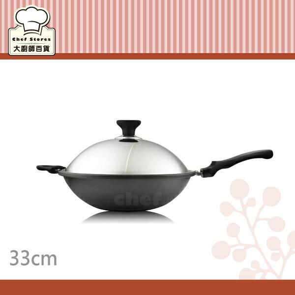 米雅可遠紅外線陶瓷鍋不沾炒菜鍋33cm單把炒鍋-大廚師百貨