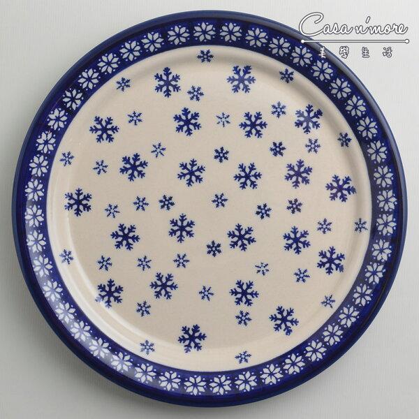 波蘭陶雪白冰花系列圓形餐盤陶瓷盤菜盤點心盤圓盤沙拉盤25cm波蘭手工製