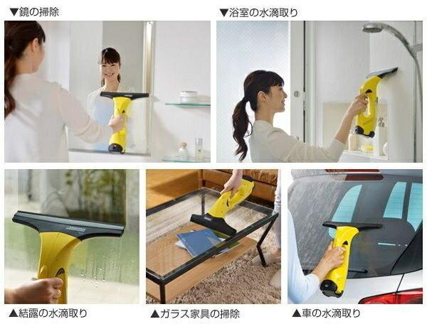 《贈纖維布x2》Karcher WV1 plus 德國凱馳 玻璃鏡面清潔機 清洗機 洗窗機 (歐洲原裝進口)