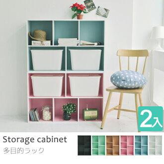 漾采粉嫩五格空櫃2入(6色) MIT台灣製 完美主義收納 衣櫃 收納櫃 Q BOX【Q0144】
