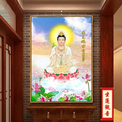 佛畫 觀世音菩薩畫像觀音佛像客廳裝飾畫地藏王文殊佛教掛畫鎮宅辟邪畫『CM36520』