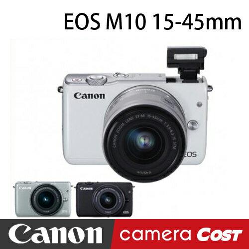★最新更薄更輕!送64G豪華組【現貨】Canon EOS M10 15-45mm 公司貨 微單 - 限時優惠好康折扣