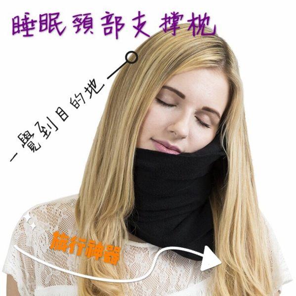 便攜飛機旅行枕 頸部支撐枕 頸椎枕 U型枕  顏色不足 出貨  F10401【H00108