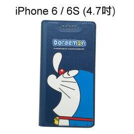 哆啦A夢皮套 [瞌睡] iPhone 6 / 6S (4.7吋) 小叮噹【台灣正版授權】