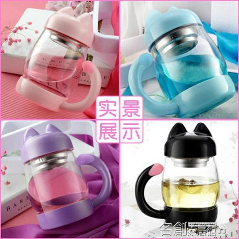 杯子 玻璃杯韓版水杯便攜杯子女學生韓國清新可愛泡茶杯子創意潮流簡約 名創家居