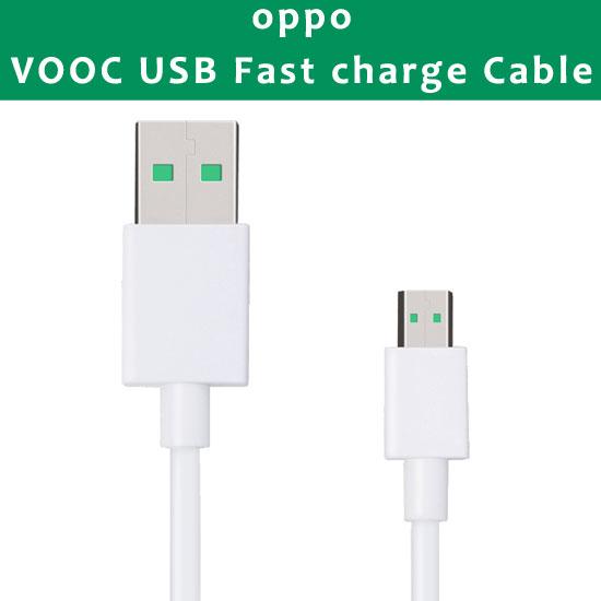 【VOOC 閃充線】OPPO Find 7/Find 7a/F1S/N1/N1 mini/N3/R3/R5/R7/R7 Plus/R7S/R9/R9 Plus 原廠閃充傳輸充電線 DL118/快充線-..