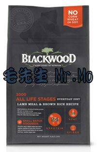 柏萊富 特調全齡犬配方 1lb 羊肉+糙米+雞肉 450g 1磅#BLACKWOOD