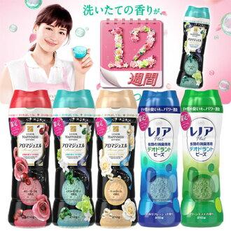 日本 寶僑 P&G 衣物芳香顆粒 210g 衣物 香香豆 衣物消臭顆粒 芳香 消臭 除臭 衣物柔軟精【N202535】