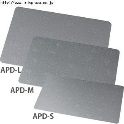 《日本iris》夏日降溫純鋁涼墊(L)APD-L 寵物涼感墊 / 鋁墊   樂天雙11 3