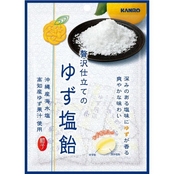 糖果王:日本Kanro柚子鹽糖80g