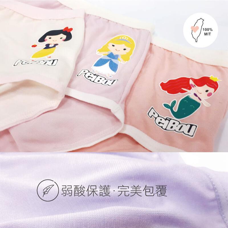 兒童女生天絲棉三角褲 台灣製造 貝柔品牌 奧地利蘭精公司認證  3M吸濕排汗技術