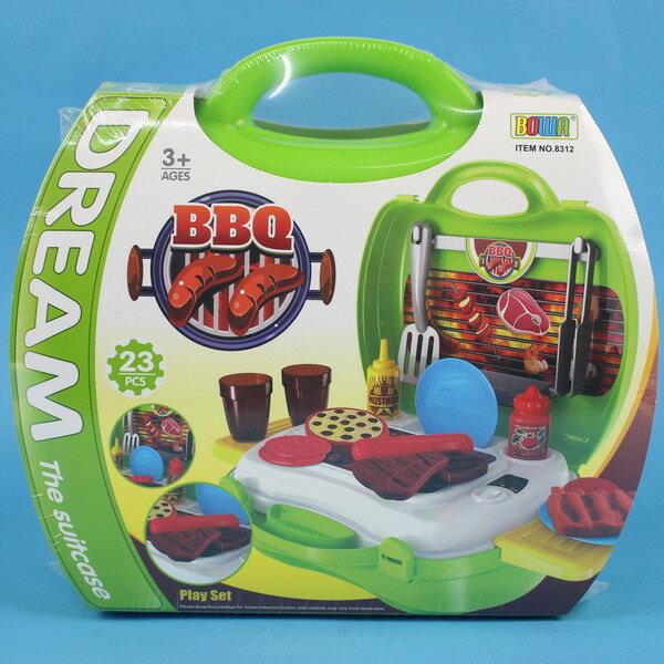 夢想手提箱 BBQ組 NO.8312 扮家家酒玩具(綠)/一組入 促[#350]仿真烤肉玩具 烤肉組 烤肉遊戲組 烤肉玩具燒烤遊戲~生