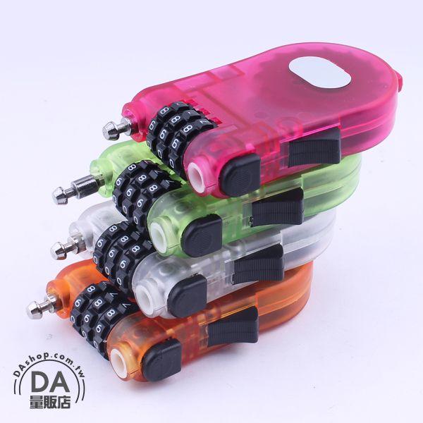 《DA量販店》出國旅行 伸縮 三碼 密碼鎖 行李鎖 號碼鎖 安全鎖 顏色隨機(79-5791)
