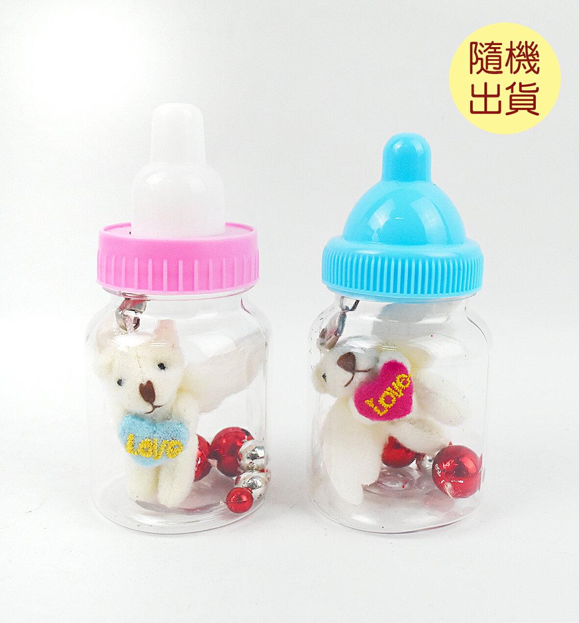 X射線【Y040006】奶嘴-娃娃組(不挑色),糖果襪/糖果罐/聖誕節/交換禮物/婚禮小物/兒童節/禮物/奶瓶