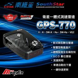 南極星 GPS-770 測速雷達 測速照相 道路設施告知 自動抗干擾 新型數位雷達 台灣製造 GPS 770