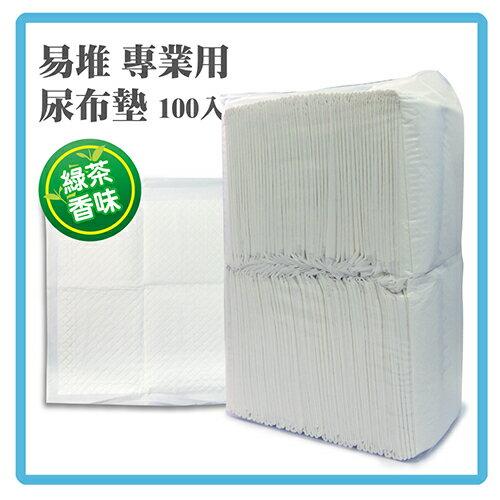~力奇~易堆 用尿布墊~綠茶香味 100入^(33^~45cm^)~180元 限4包可超取
