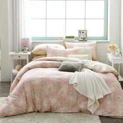 床包被套組 四件式雙人薄被套床包組/赫里亞 糖果粉/美國棉授權品牌[鴻宇]台灣製2038
