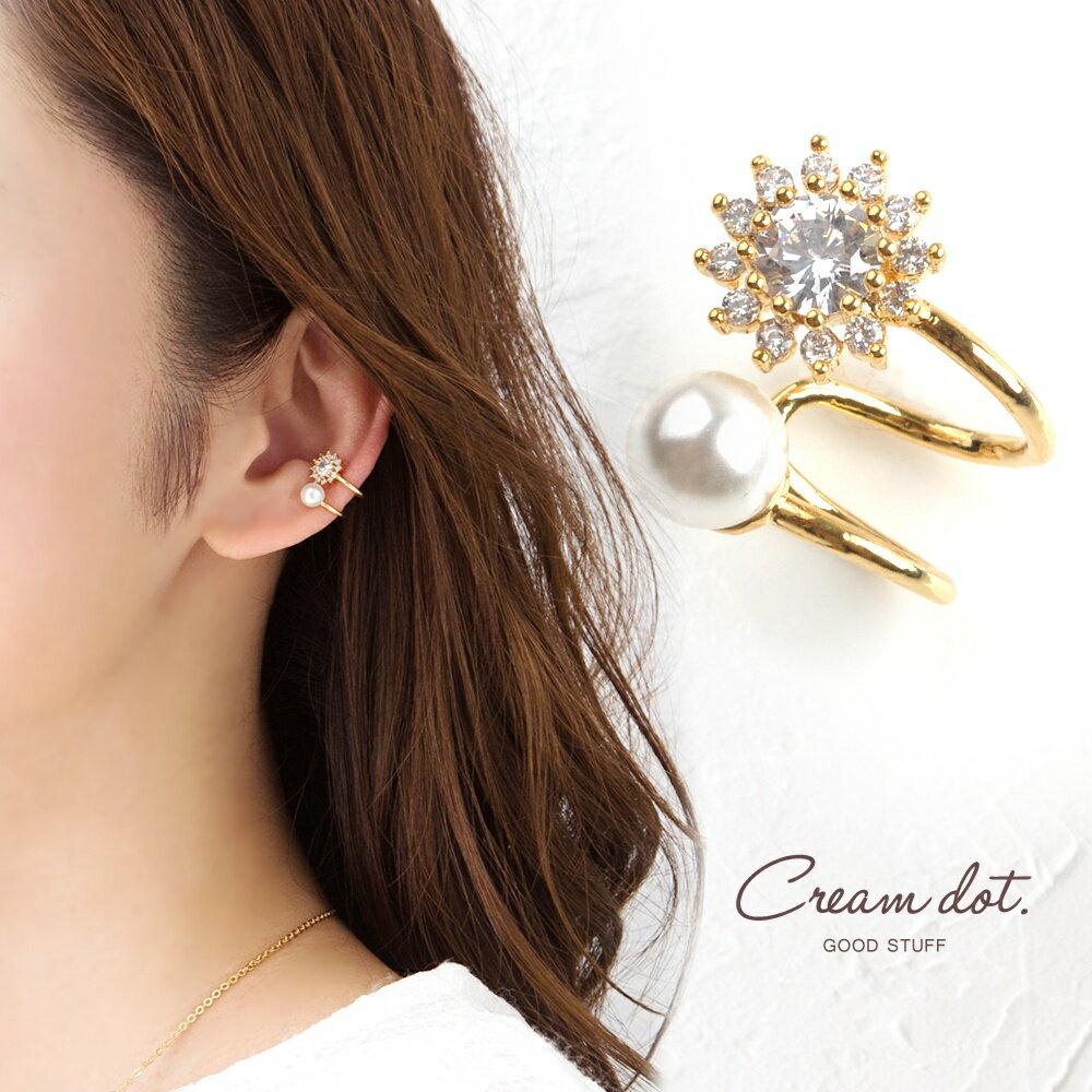 日本CREAM DOT /  花樣珍珠造型耳扣  / a02774 /  日本必買 日本樂天代購直送 0
