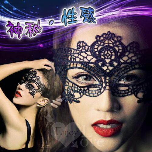 【紫星情趣用品】蕾絲眼罩‧舞台表演情人誘惑狐媚裝扮(L00025)
