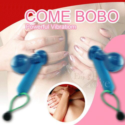 【紫星情趣用品】COME BOBO 無線振動吸乳器 (可吸陰)(I00044)