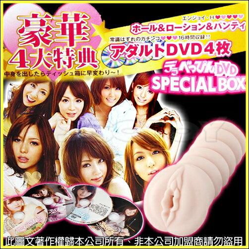 【紫星情趣用品】日本原裝進口*-限量版 超人氣女優名器+特輯DVD4片+女優內褲(JH00185)