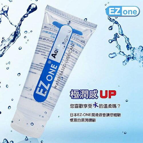 【紫星情趣用品】日本EZ ONE-極潤感 超潤滑水性潤滑液100ML(JG00004)
